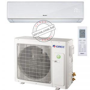 Gree inverter Ac 1.5 Ton price in Bangladesh